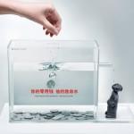 Geld spenden und Leben retten - Agentur: Mccann HeaithCare, Shanghai